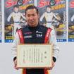可夢偉に兵庫県知事からの感謝状が。