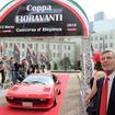 フェラーリ 308GTBとレオナルド・フィオラバンティ氏