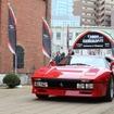 フェラーリ 288GTO(Class-C Win)