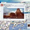 ユーザーの位置情報から観光スポット情報をピックアップすることも可能