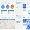 e燃費次期バージョン 管理画面のイメージ