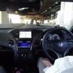 ホンダ、自動運転実験車を首都高で公開
