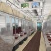 5000系の車内イメージ。「座席指定列車」以外の列車で運行する場合はロングシートに切り替える。