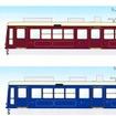 5月に運行を開始するのは緑色ベースの2両だが、さらにえんじ色・青色ベースの各3両が2016年度末までに順次導入される予定だ。