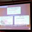 ブリヂストン REGNO GR-レジェーラ 試乗会
