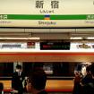 JR・東武 特急直通運転10周年式典(JR新宿駅5番ホーム、3月18日)
