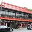 東照宮と日光駅を結ぶ日本ロマンチック街道から