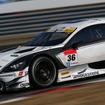 #36 レクサスRC F (GT500クラス)