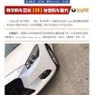 改良新型マツダ アクセラをスクープした中国『auto home』