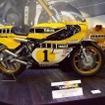 1978年の世界GP500では、ケニー・ロバーツとともに11戦中4勝をあげたYZR500(OW35K)。