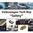 「VW Tec Day2016」と題してプレゼンがスタート