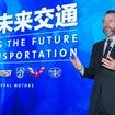 中国市場での新たな成長戦略を発表するGMのダン・アマン社長