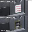「SL-3H-50」はシール自体に開封痕が残り、機器などに貼り付けても糊の跡が残らないのが特徴となる(画像はプレスリリースより)