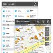 Android版 地図マピオン