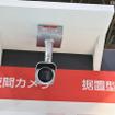 赤外線搭載の夜間用屋内カメラ。カメラ部分が本体部分と分離して小型化でき、カメラを目立たせたくない場所への設置に適している(撮影:防犯システム取材班)