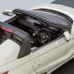 ホビージャパン ホンダ S660 コンセプトエディション プレミアムスターホワイト・パール