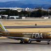 名古屋空港は多種多様な航空機が発着する。カラフルなFDAの機体は見ていても楽しい。