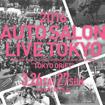 2016 AUTO SALON LIVE TOKYO