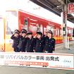 小村井駅ちかくにあるあづま幼稚園の園児ら(3月23日、亀戸駅)