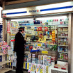 東武鉄道亀戸線、亀戸駅の午後