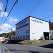 量産型「トミーカイラZZ」の溶接・組立が行われる小阪金属工業(京都府舞鶴市)は300平米の専用工場を新設した