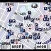 現在地周辺の駐車場情報が地図上に表示される