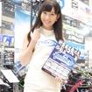 プライダースブース 七井しおりさん(@shiorintaisa)(東京モーターサイクルショー16)