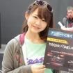 ピアッジオグループジャパンブース(東京モーターサイクルショー16)
