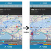 ナビタイム ツーリングサポーター 降雨レーダー機能