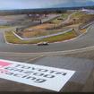 SUPER GT富士公式テスト2日目、第1コーナーにご覧のような「TOYOTA GAZOO RACING」のロゴが登場。