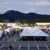 同社初の公式ファンミーティングが開催されたスバル研究実験センター(栃木県佐野市)