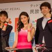 民放ラジオ101局による統一キャンペーン「スマートペダル・プロジェクト」キックオフイベント(2016年3月21日)