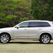 ボルボ XC90 T8 Twin Engine AWD Inscription
