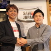 「SAVE JAPAN Action熊本」が発足(20日)