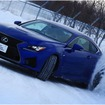 LEXUS AMAZING EXPERIENCE The 7th DRIVING LESSON -snow program-(イメージ)