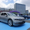 「Volkswagen Day 2017」(5月27日)