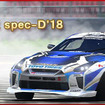 GReddy 35RX spec-D'18