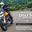 MOTO GUZZI Eagle Day Japan 2019