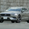 ボルボ V60 T6 TWIN ENGINE AWD INSCRIPTION