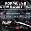 NISSAN Presents FORMULA E EXTRA BOOST Final