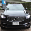 ボルボ XC90 D5 AWD INSCRIPTION