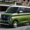三菱 SUPER HEIGHT K-WAGON CONCEPT