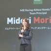 MIE Racing Althea Honda Team代表の森脇緑氏。