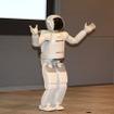 ASIMOスーパーライブなどもコレクションホールに引っ越し。こちらは新型(2代目)ASIMO