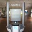 ASIMOストーリー。開発者による開発ストーリーや説明などを見られる映像装置