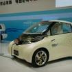 トヨタのEVコンセプトFT-EVII(北京モーターショー10)