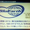BluEarth AE-01