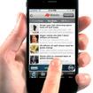 iPhone 4とリーフ(画像は動画キャプチャー)