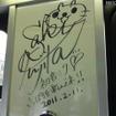 車内には藤田咲さんのサイン 車内には藤田咲さんのサイン