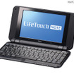 NEC、Android2.2搭載のキーボード付き7型端末「LifeTouch NOTE」 「LifeTouch NOTE」